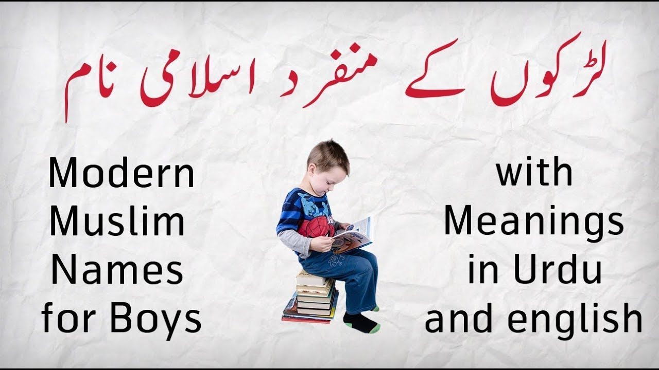 30 Unique Muslim Names for Boys with Meaning in Urdu and ...