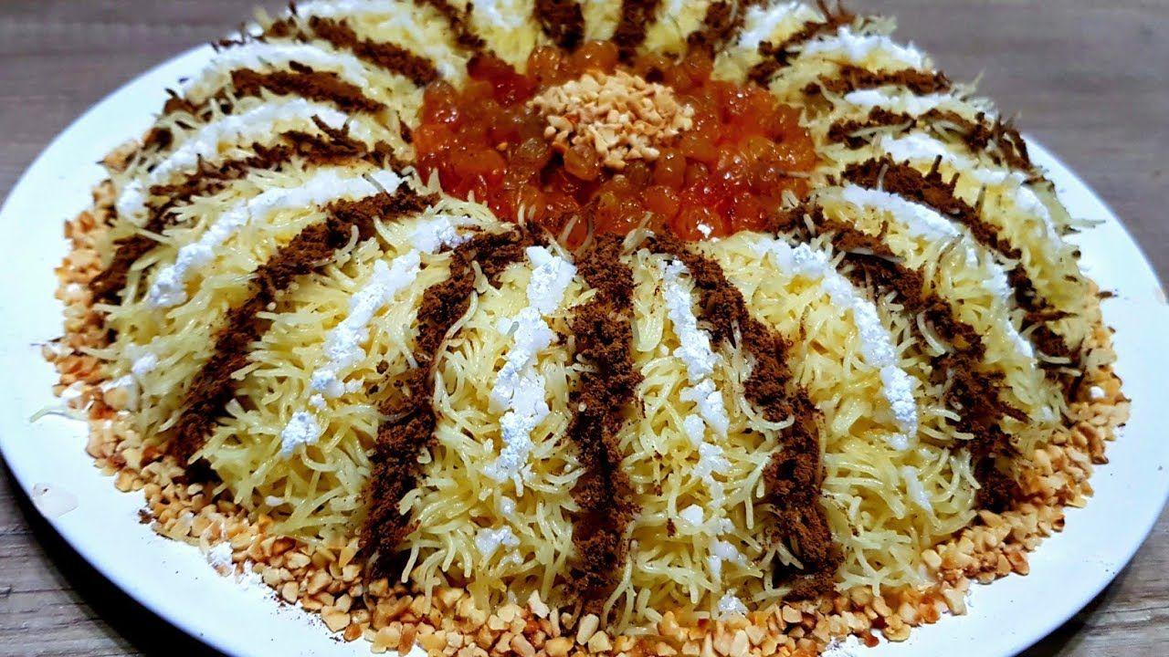 سفة مغربية ديال لعراضة بطريقة سهلة ومبسطة سفة الشعرية السفة بالشعرية الس Moroccan Food Morrocan Food Vermicelli Recipes