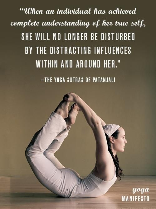 Yoga Sutras I Love This Pose My Favorite Knowledge From Patanjalis