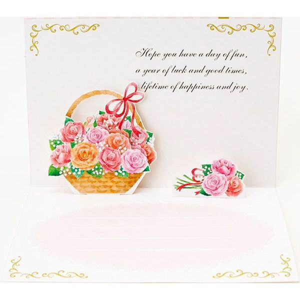 Flower Basket - Happy Birthday - Pop Up Greeting Card #Sanrio #Birthday