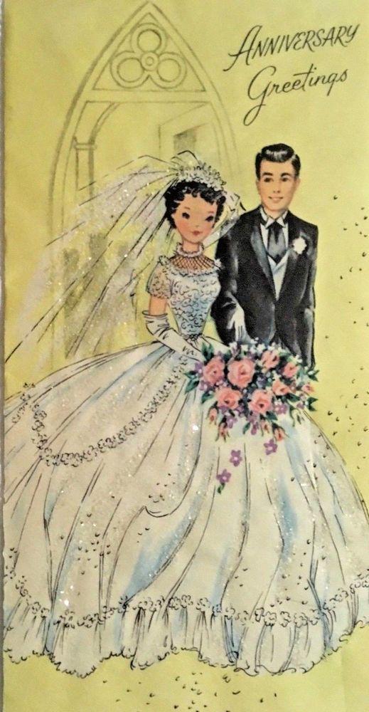 свадебные открытки жуковский знакомства