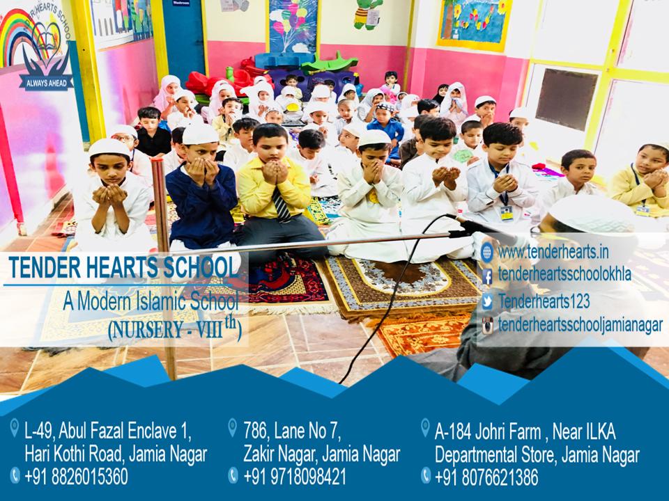 Tender Hearts School- A Modern Islamic School #school #kids