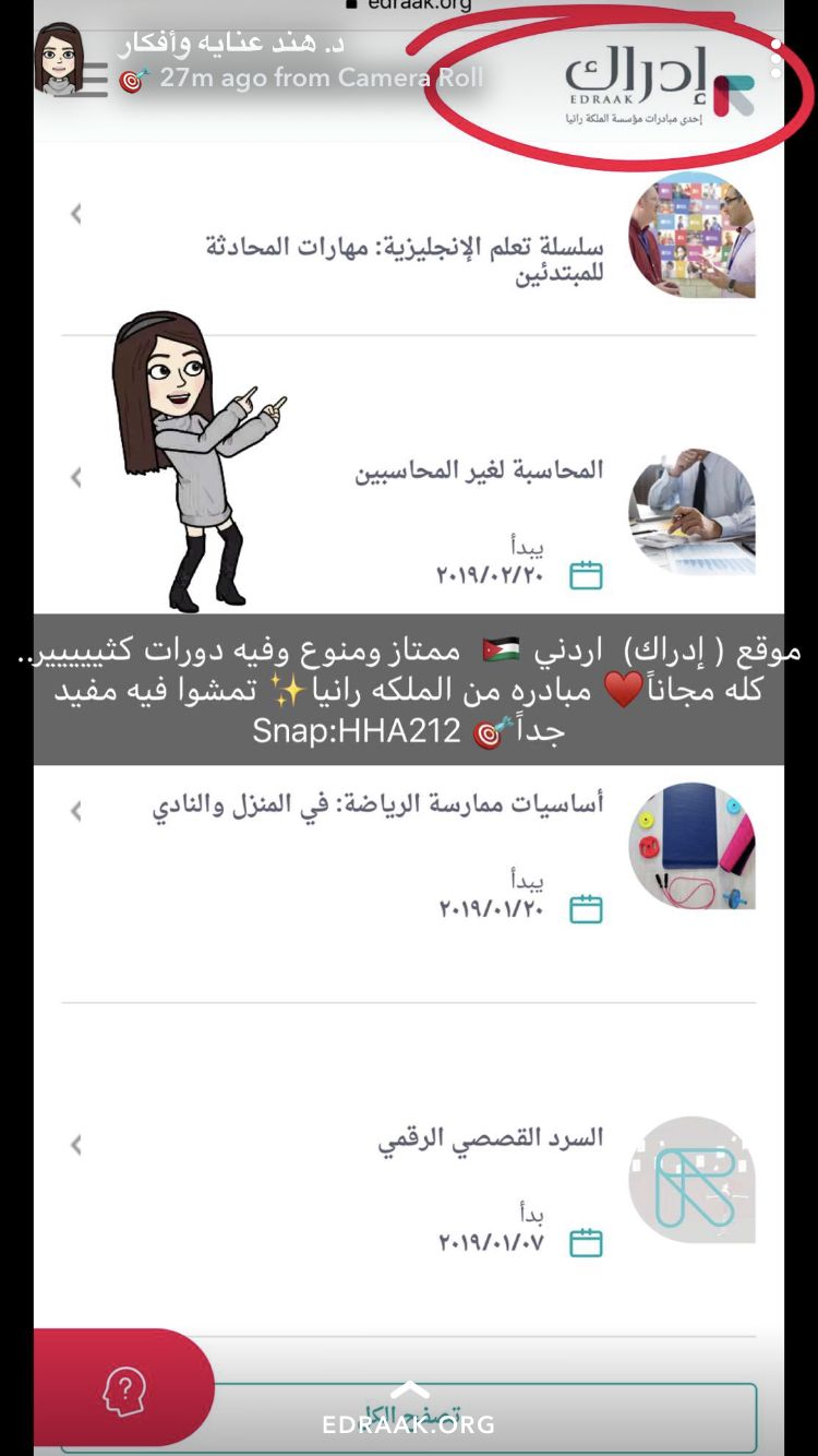 Pin By Ahmed Najem On App Learning Websites Education Application Programming Apps