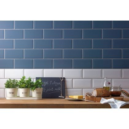 Metro Tile Kitchen gloss finish, cream ceramic wall tile - to£23.50 price per m2 size