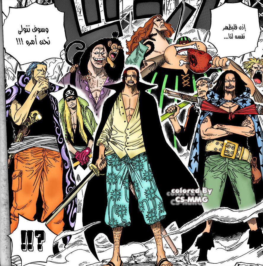 One Piece Shanks Crew Wallpapers Mobile Click Wallpapers