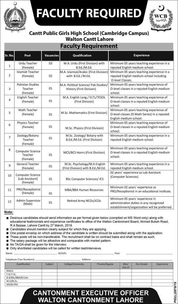 Jobs In Cantt Public Girls School Cambridge Campus Lahore ...