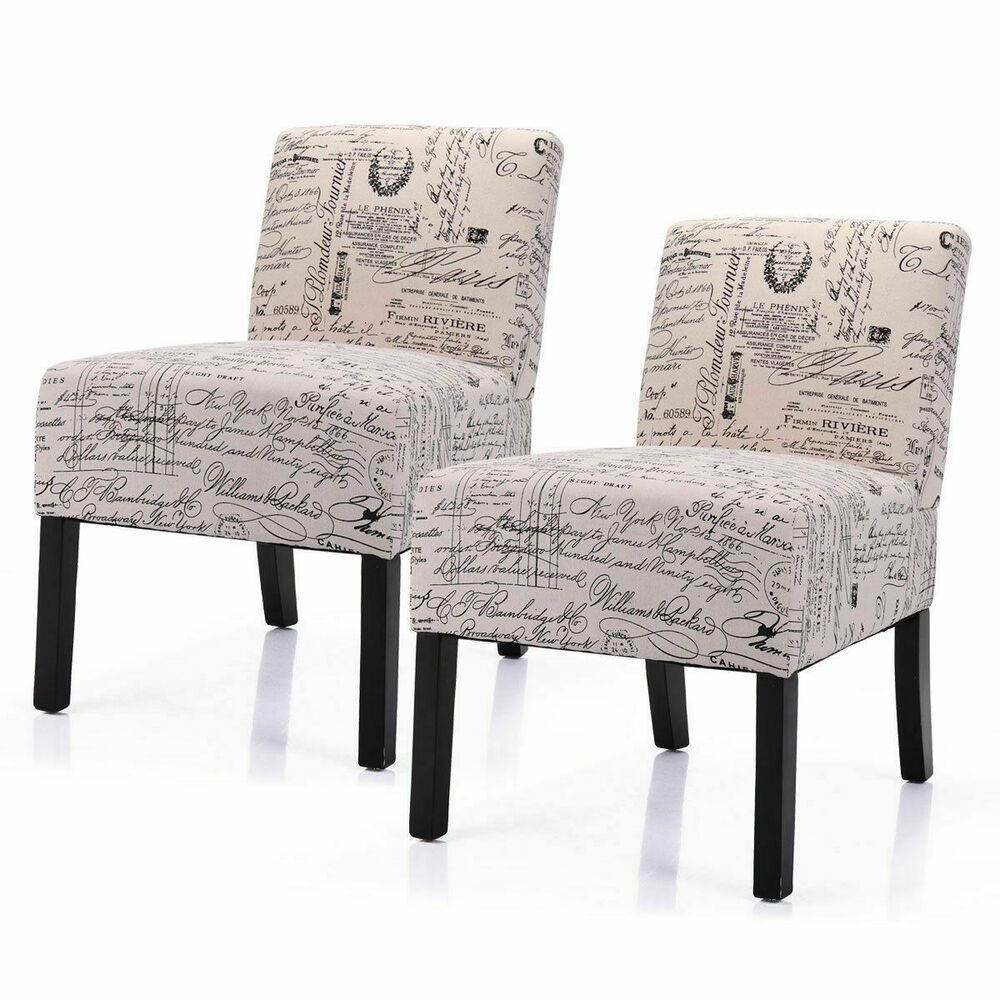 Best Fabric Armless Contemporary Set Of 2 Accent Chair Dining 400 x 300