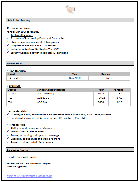 Resume Template Free Download   Career    Cv Resume