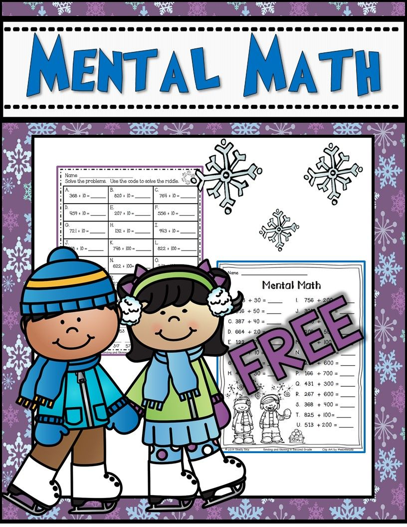 Mental Math for 2nd grade---FREE math | School & Educational Ideas ...