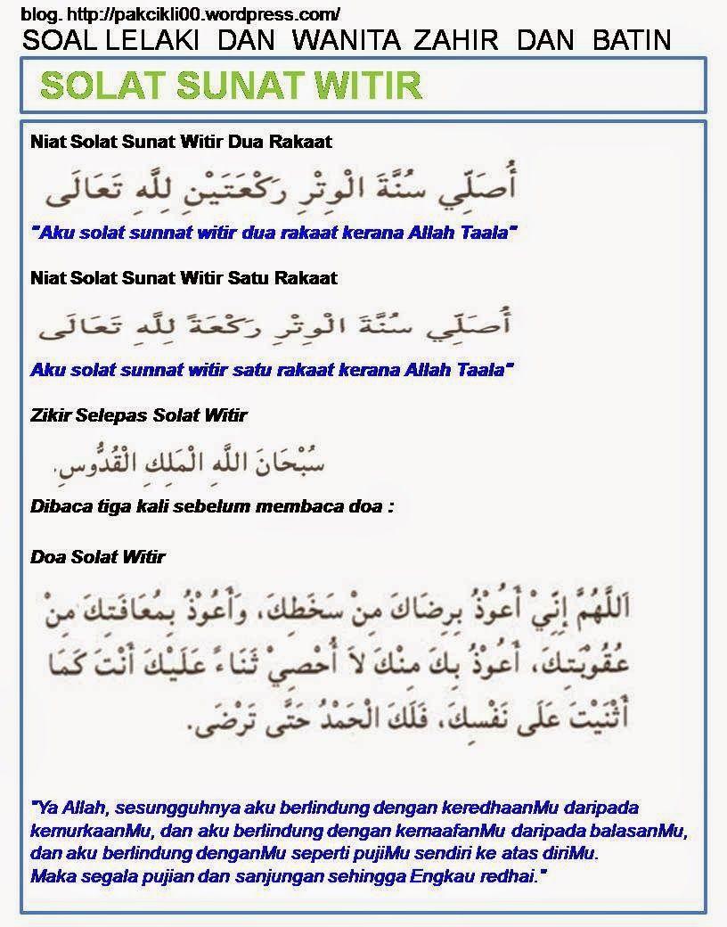 Shalat Sunah Witir Kutipan Pengetahuan Kutipan Agama Doa