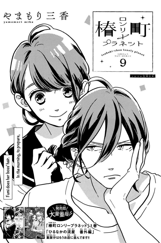 Read Manga Online Lonely Manga to read, Manga