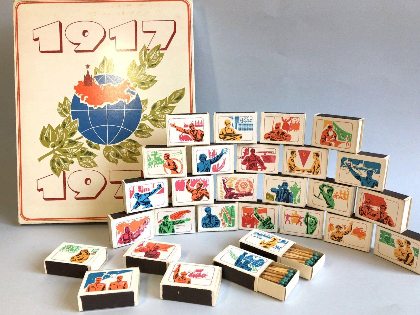 Vintage Soviet Rare Souvenir Box Matchbox Case for a Matchbox Moscow Kremlin Soviet Design Retro Home Decor Old Style Gift USSR
