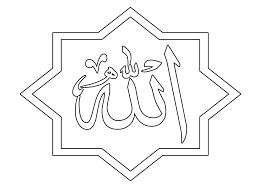 Dini Boyama Resimler Ile Ilgili Görsel Sonucu Sınıf Panosu