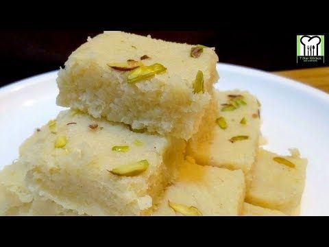 Besan Ki Barfi Recipe In Hindi ब सन क बर फ र स प By Sonia Goyal Jaipurthepinkcity Com Youtube Food Cooking Recipes Indian Sweets