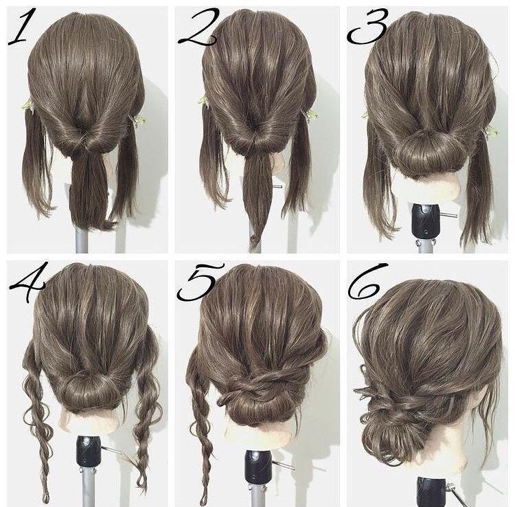 79 Pinterest Hair Styles Long Hair Styles Braided Hairstyles For Wedding