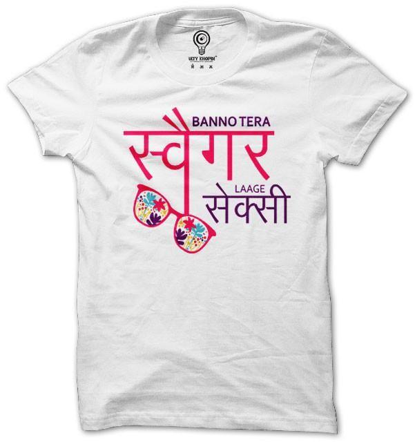 72a2a289f9 Fun & Quirky Bachelorette T Shirt Ideas for a Fab & Non Cliche ...