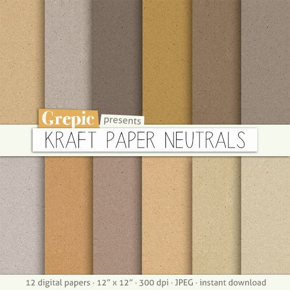 Digital Paper Texture Kraft Paper Neutrals High Res By Grepic