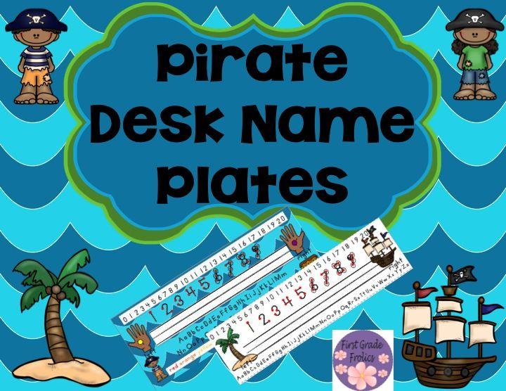 Desk Name Tag Pirate Theme from First Grade Frolics