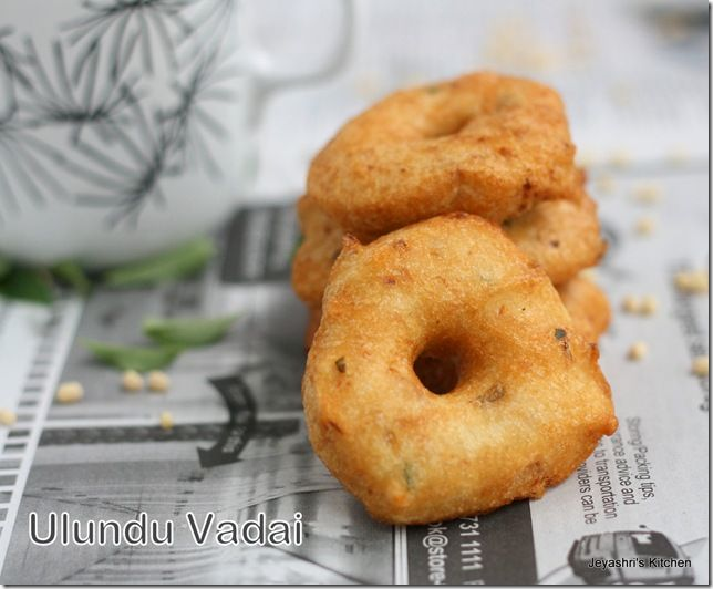 Ulundu Vadai Recipe South Indian Breakfast Recipes Indian