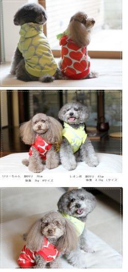可愛い小型犬洋服通販 鎌倉dog ハート柄フードパーカー 犬 小型犬 犬の洋服