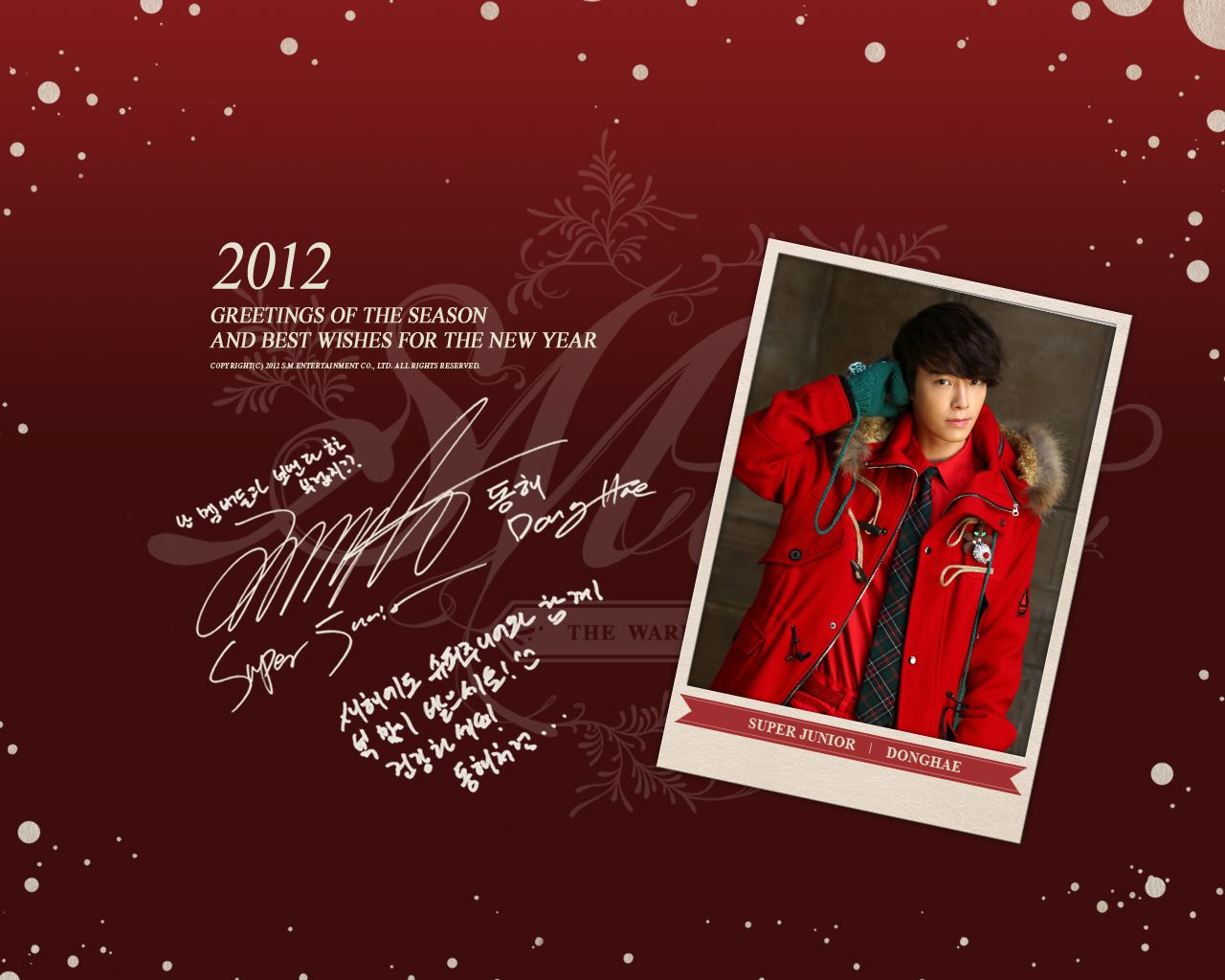 dekstop background lee donghae wallpaper with signature