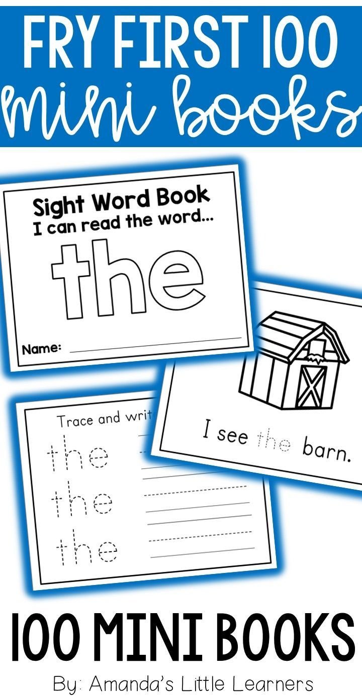 Practice sight words with these emergent reader books. Students can ...