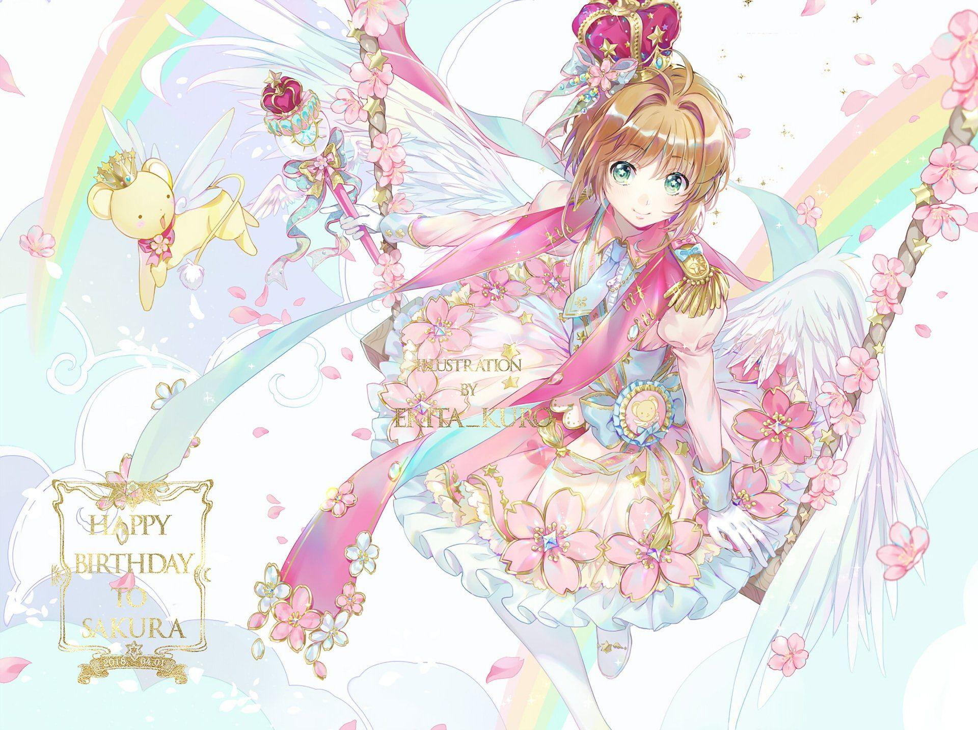 Anime Cardcaptor Sakura Sakura Kinomoto 1080p Wallpaper Hdwallpaper Desktop Cardcaptor Sakura Anime Cardcaptor