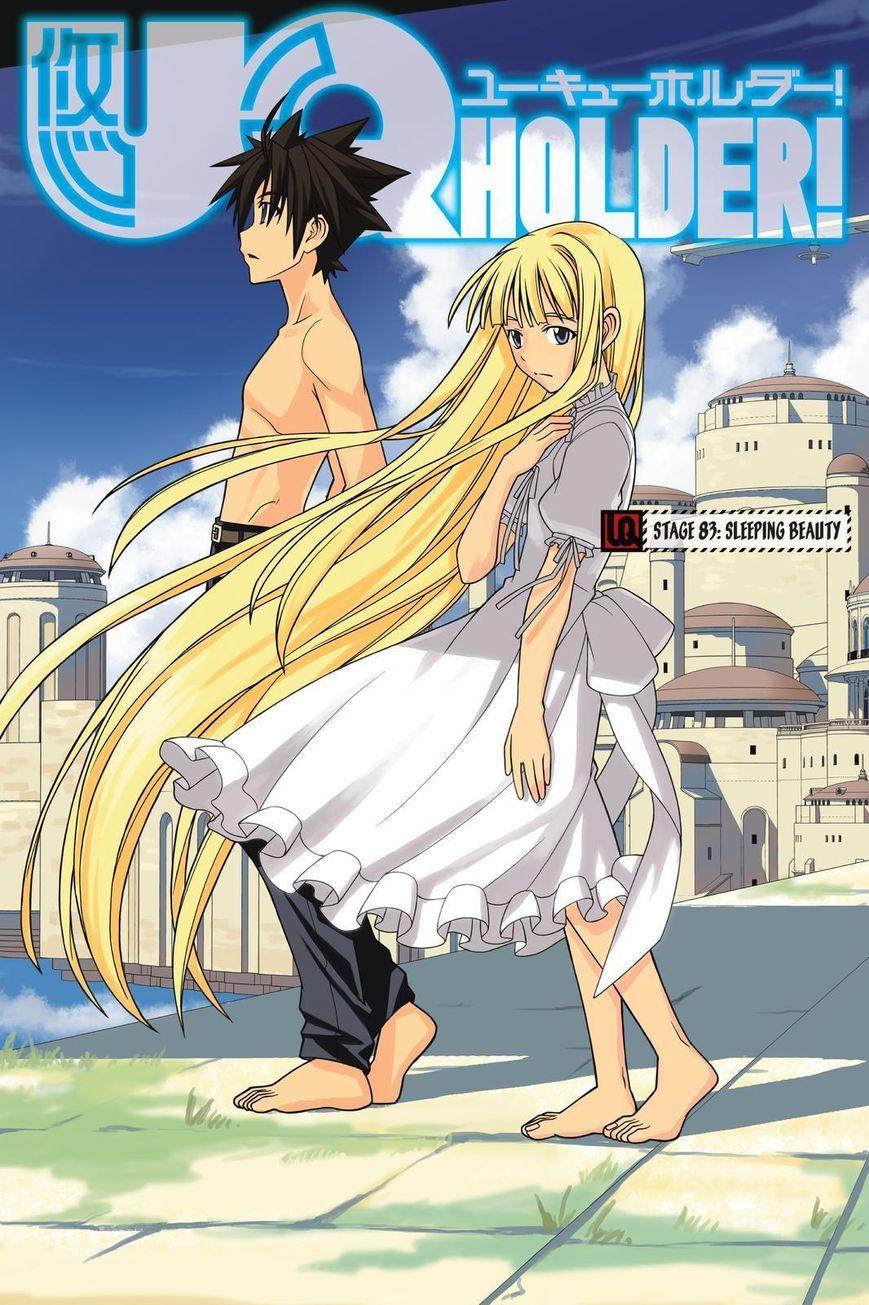 Uq Holder 83 Page 1 Geek Manga Anime Anime Love
