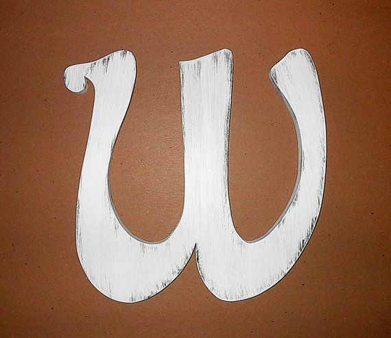 fancy wooden wall letter w 12 white distressed big letters decorative rustic nursery letters kids