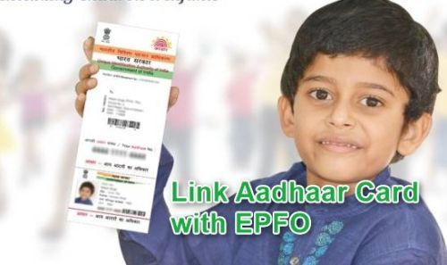 If You Want To Link Your Aadhar Card With Epfo Account Or Uan Go And Check This Tutorial A Quick Guide To Link Your Aadhar With Ep Cards Aadhar Card Pensions