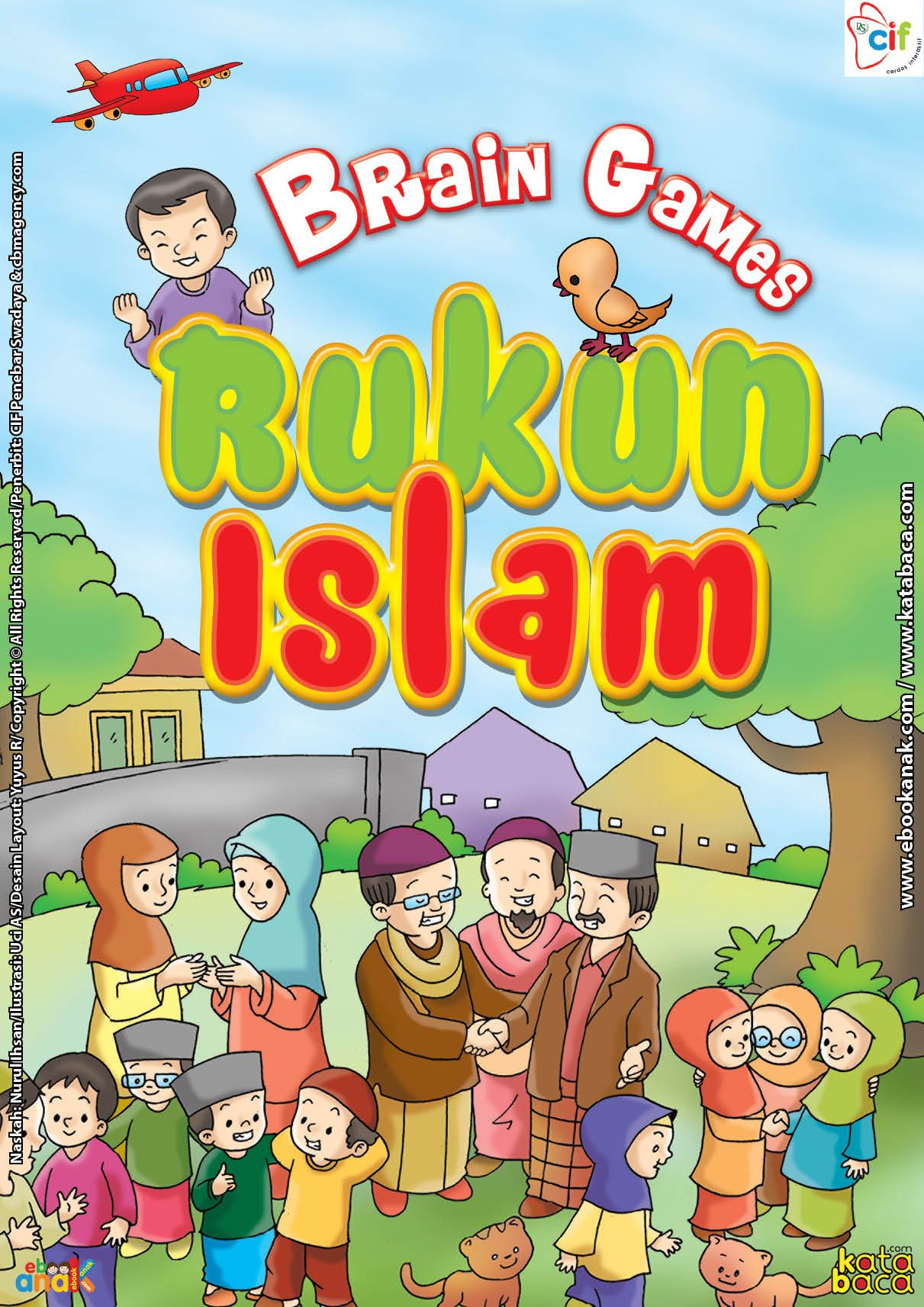 Nurul Ehsan Ebook Download