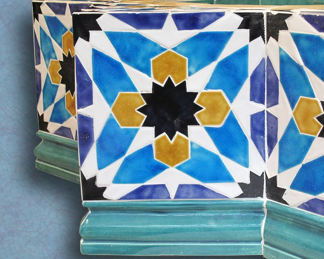 Side Tiles Of The Fountain In Alhambra Palace Spain Design Flickr Photo
