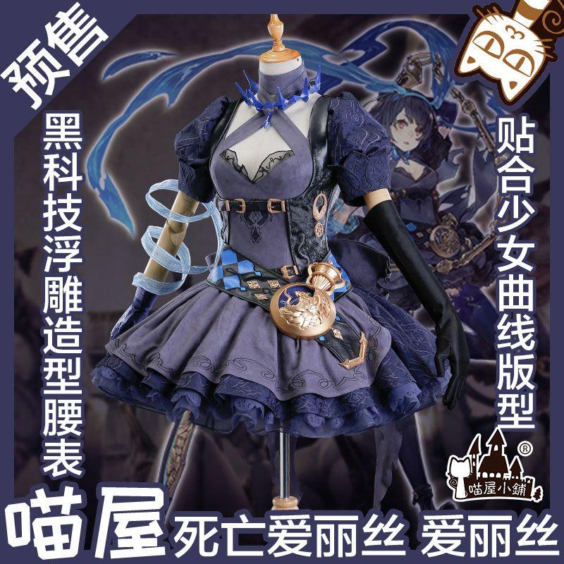 SINoALICE Cinderella Cinderella Cosplay Costume Pistol Prop Outfit Full Set New