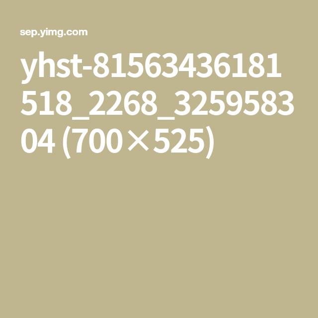 yhst-81563436181518_2268_325958304 (700×525)