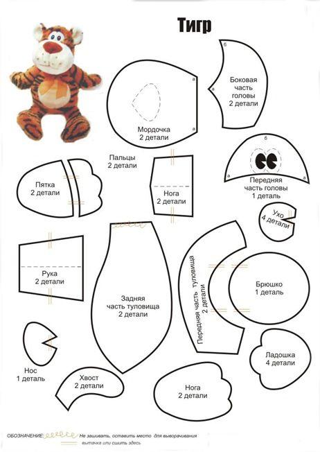 Мягкие игрушки своими руками - выкройки смешарик зверята