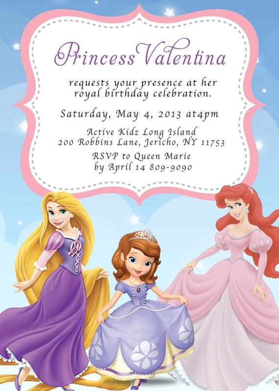 CUSTOM PHOTO Invitations Princesses Sofia Rapunzel Ariel Birthday Invitation You 5x7 Card