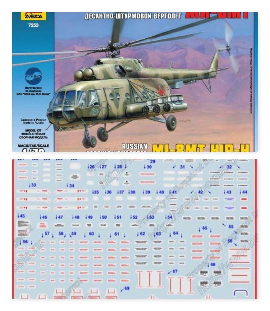 MIL Mi-8T 1/72 Zvezda (Combo-Pack)