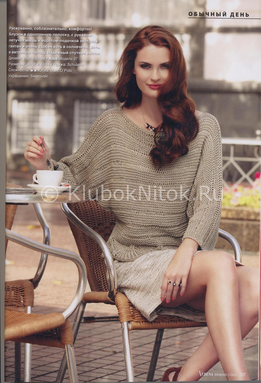 Пуловер с рукавом летучая мышь | Вязание для женщин ...