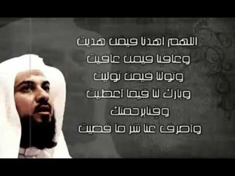 دعاء بصوت الشيخ محمد العريفي جميل جدا جدا Youtube Incoming Call Screenshot Incoming Call