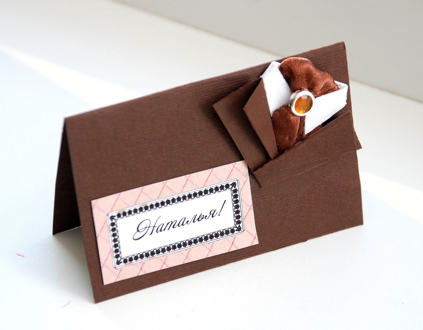 Сделать свои бизнес открыток