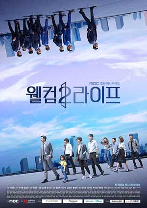9 Drama Korea Terbaru Bulan Agustus 2019 yang Sayang untuk