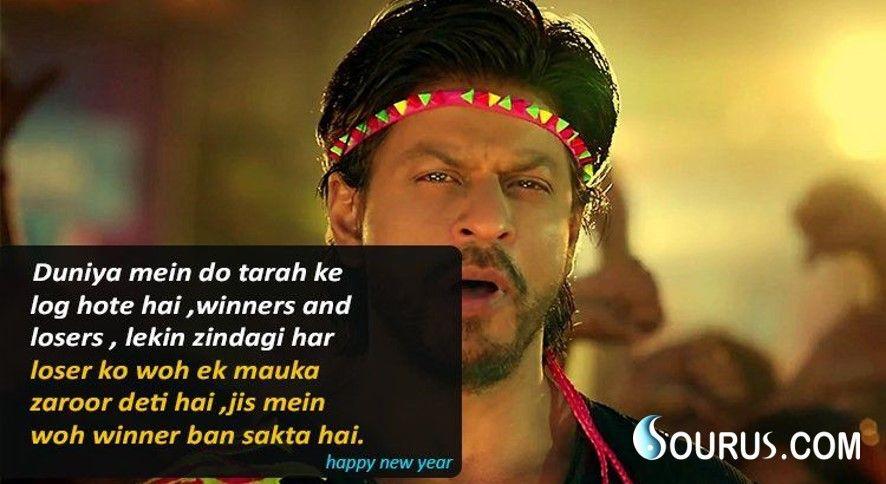 Life Chances World Shahrukhkhan Dialogues Happynewyear Movie Bollywood Wisdom Thought Winners Happy New Year Movie Movie Love Quotes New Year Movie