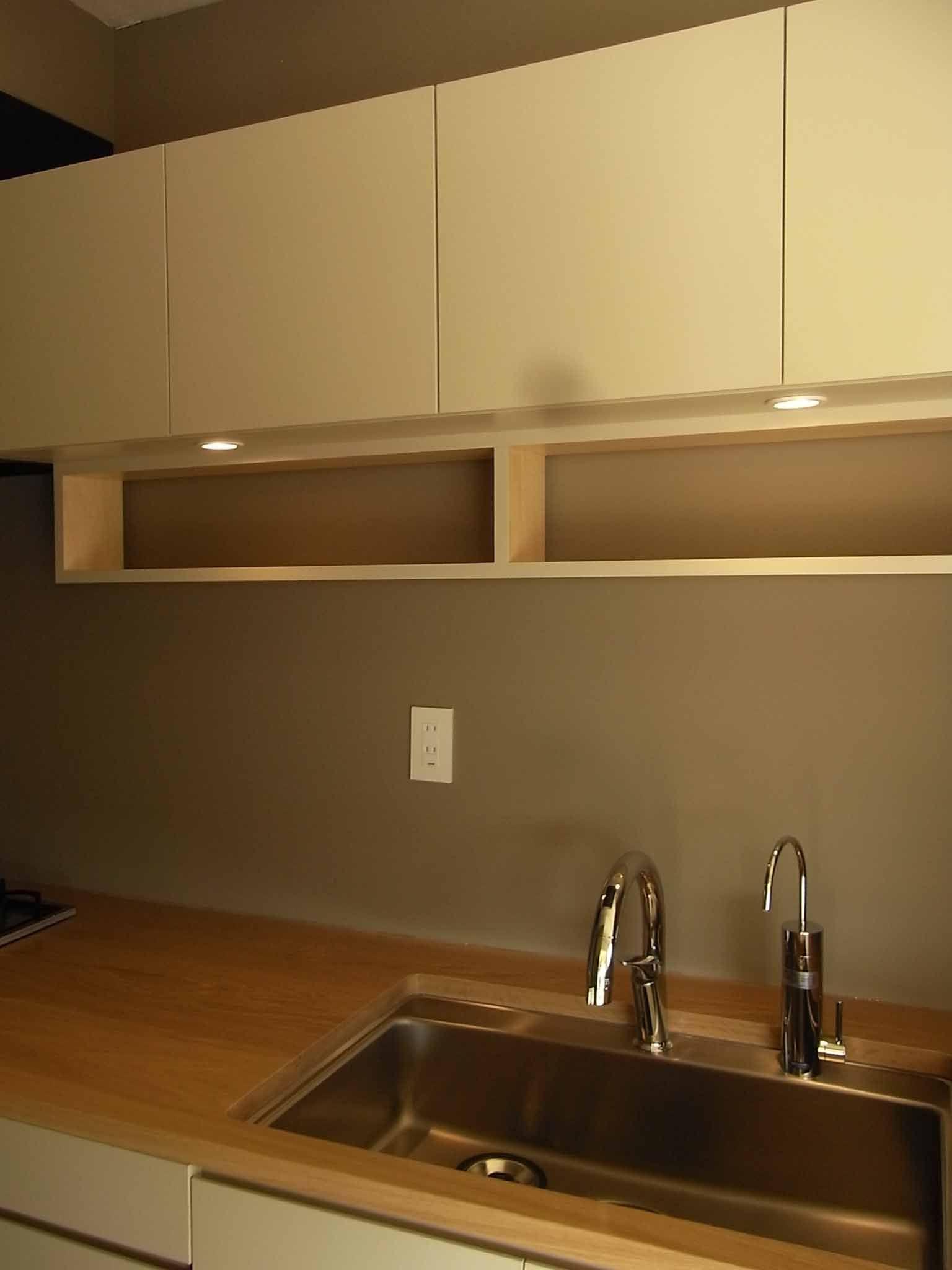 Kitchen  House of komazawa