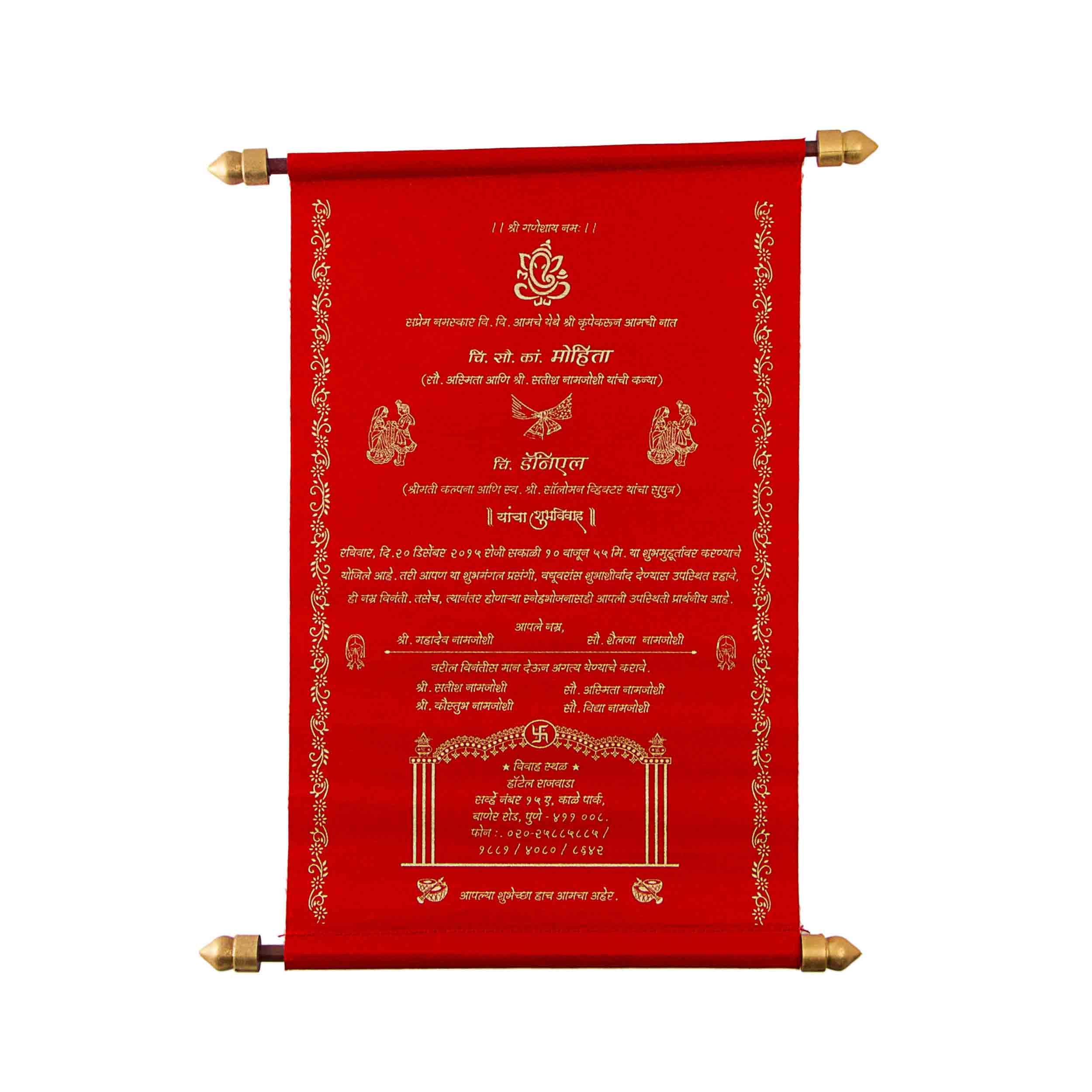 Red Satin Scrolls Scroll Wedding Invitations Naming Ceremony Invitation Scroll Invitation