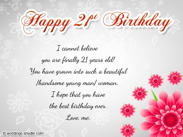 Birthday greetings messages yahoo image search results