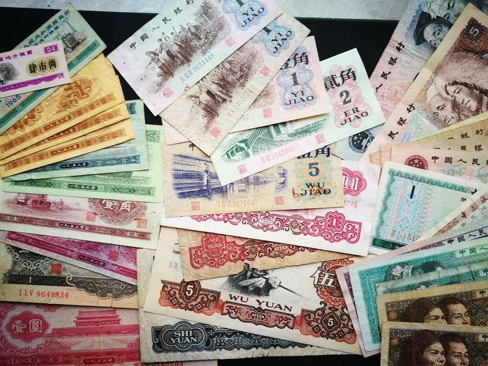 China - veel China bankbiljetten. Alles uit China.  EUR 190.00  Meer informatie
