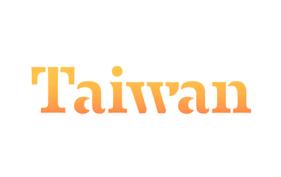 En lo más fffres.co: Nueva Marca para el turismo de Taiwan: Taiwan acaba de presentar la renovación de su marca turística. Una renovación…