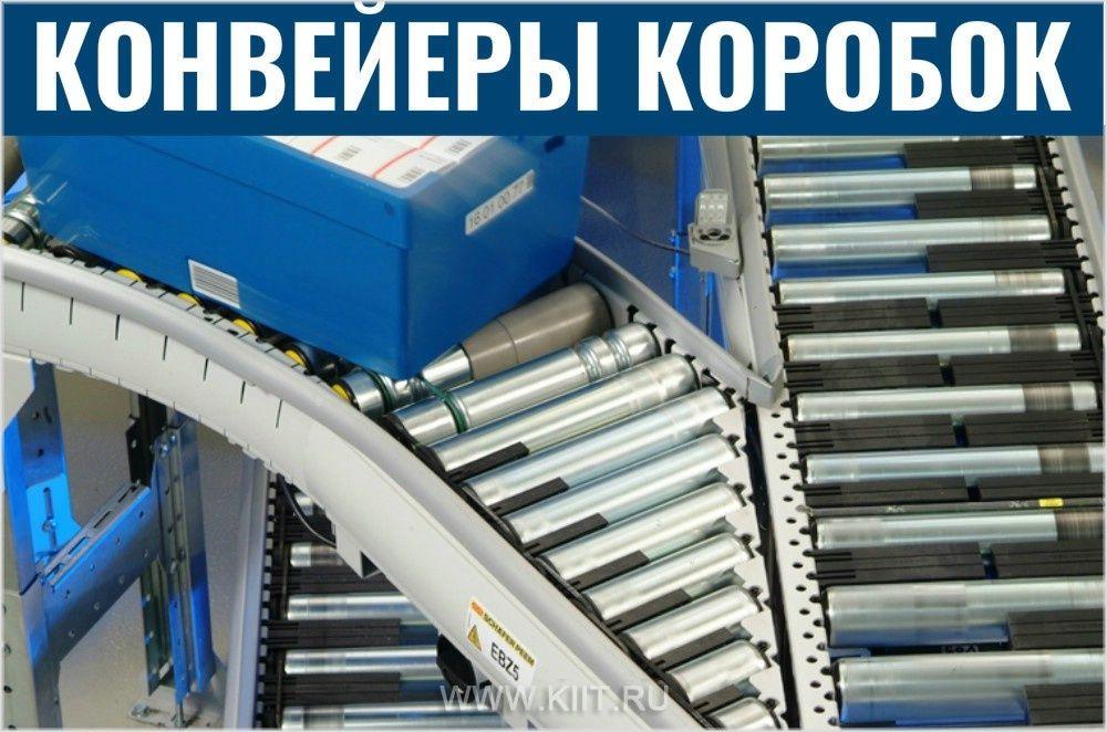 Конвейерное оборудование германия однорядный транспортер к картофелекопалке