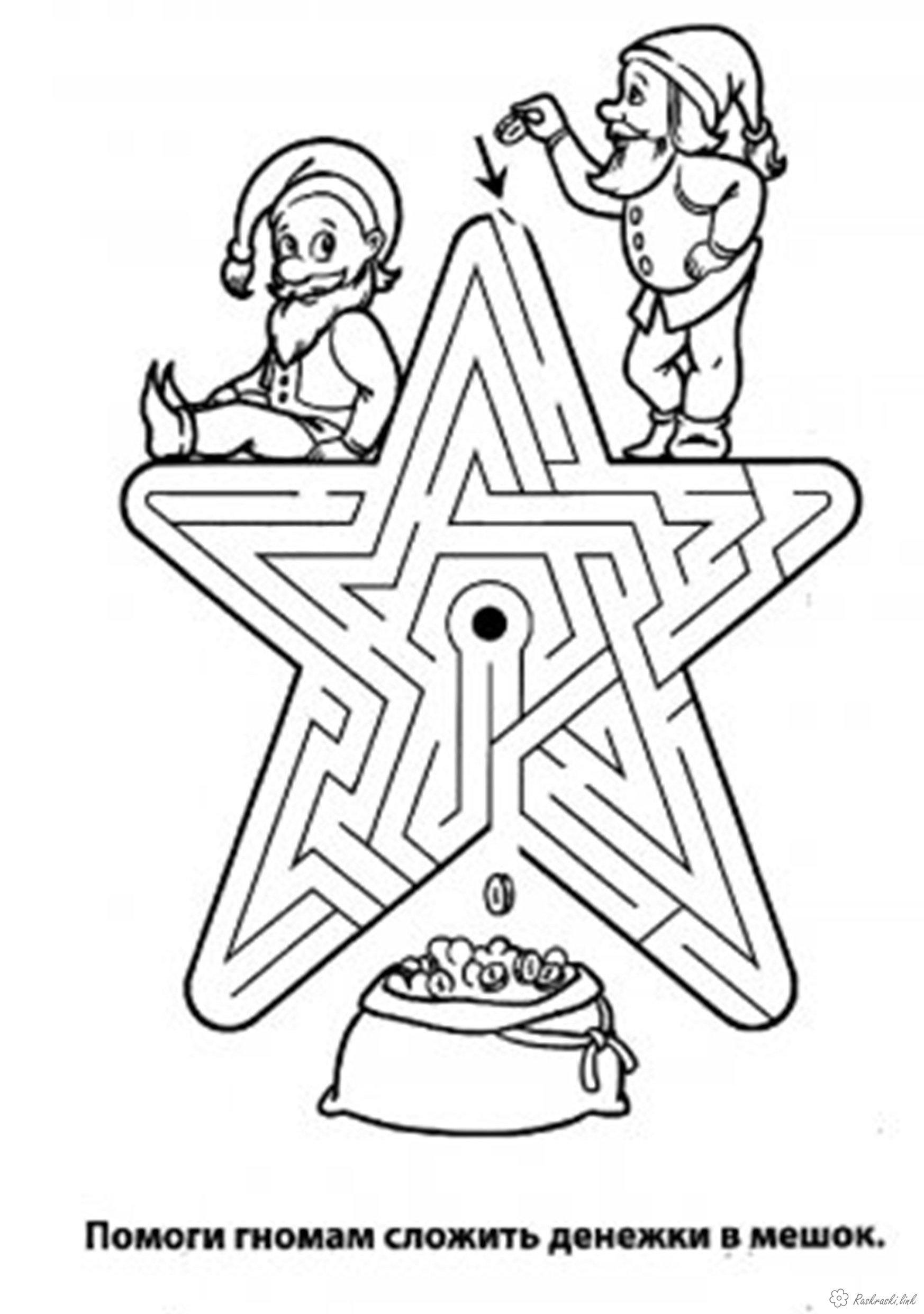 раскраски раскраска лабиринт детская раскраска лабиринт