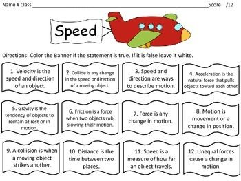 UPPER ELEMENTARY SCIENCE SPEED TRUE FALSE WORKSHEET NGSS - TeachersPayTeachers.com